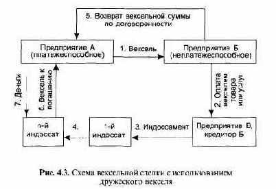 index_image3791.jpg.